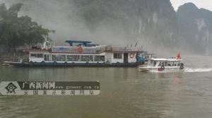 洪峰来袭 桂林漓江船舶排筏年内首次同时全线封航