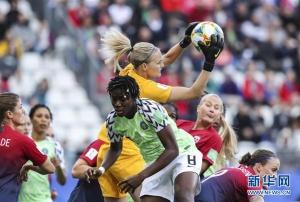 女足世界杯A组:挪威胜尼日利亚