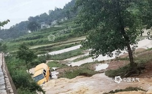 """强降雨南下至华南 广东""""龙舟水""""进入多发期"""
