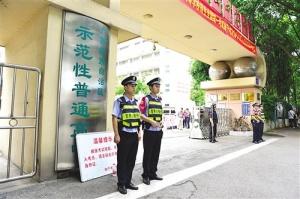 南宁警方圆满完成端午节与高考双线作战任务