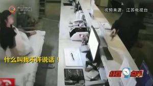 霸气!男子持刀打劫宾馆 前台大姐几句话就给怼跑了