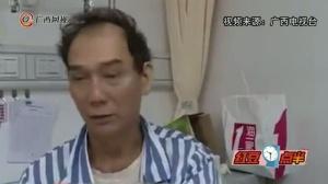 可怕!柳州一市民被天降水泥柱砸伤