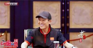 《花样中国》演员频繁失误谁将被淘汰?