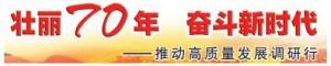 """广西推进""""一事通办""""改革 持续优化营商环境"""