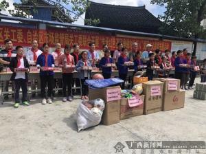 三江开展主题教育 传承红色基因 争做时代新人