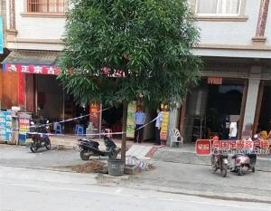 警方通報!浦北一女子賓館內被殺害 嫌疑男子在逃