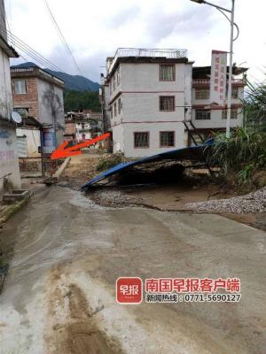 水庫壩頭旁山體滑坡隨時崩塌!賀州千余人轉移(圖)