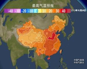 38℃!本周末河南山东掉进