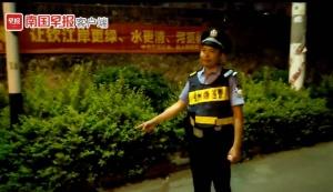 欽州一男子與夜跑男相撞 竟買柴刀追砍對方(視頻)