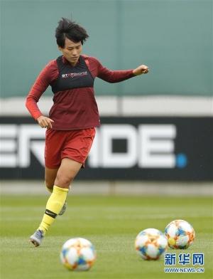 中国队备战女足世界杯小组赛第三场比赛