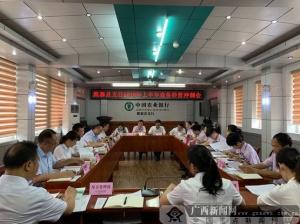 农行鹿寨县支行召开2019年上半年业务经营冲刺会