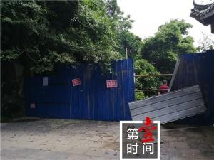 桂林:山石松动已禁行 有人却撬开围栏铤而走险