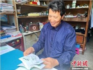 """浙江三门""""土郎中""""自采草药研秘方 40余载免费治蛇伤"""