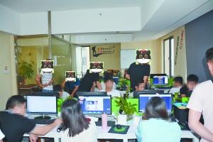 南宁警方捣毁三个网络赌博窝点,涉案赌资200万元