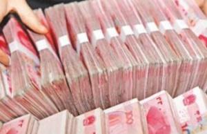 广西提前完成2019年初下达新增债券发行额度任务