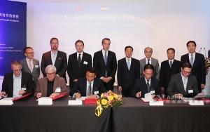 中国(广西)—奥地利(维也纳)经贸合作洽谈会在维也纳举行