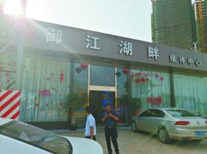 22日焦点图:南宁市邕宁区两个