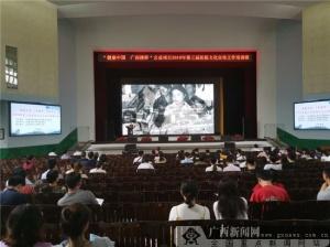 全区医疗系统医院文化宣传培训班在桂林举办