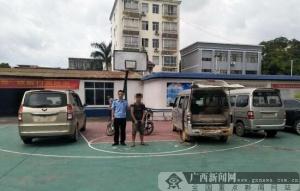 合浦警方破获系列面包车盗窃案 追回3辆被盗面包车