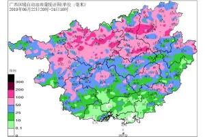 广西大范围强降雨天气过程结束