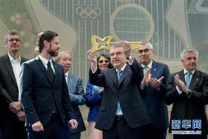 国际奥委会在瑞士洛桑举行新总部揭幕仪式