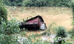 百色柳州遭遇强降雨 城乡被淹