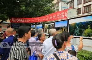 環江開展保護喀斯特世界自然遺產宣傳活動(圖)