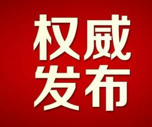提醒|柳州职工医保业务陆续暂停办理 7月1日恢复