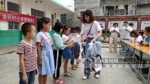 大化常懷小學貧困學生獲得愛心企業資助