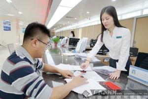 南宁��全面优化营商环境 集中力量开展产业大招商