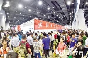 廣西2019年普通高校招生咨詢會在南寧舉行
