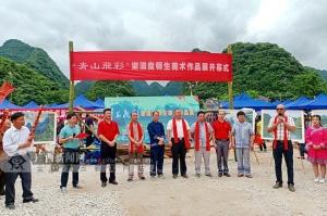 深圳扶贫支教老师谢清良师生美术作品展在环江展出
