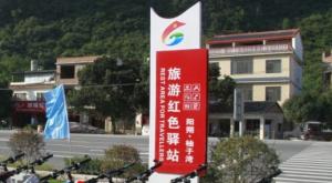 桂林市今年底129个旅游红色驿站将全部建成