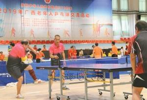 广西老年人乒乓球交流活动在北海举办