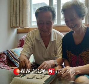 这对金婚夫妻结婚57年从不吵架 老太太说一直被宠