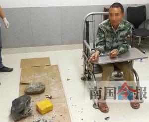 柳州警方破获藏毒案 毒贩挖空石头藏毒运送(图)