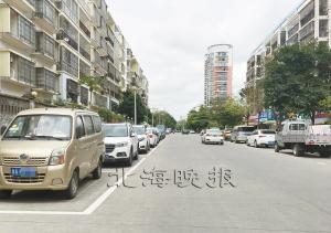 """北海云西路规划路增设90个停车位 进一步解决""""停车难""""问题"""