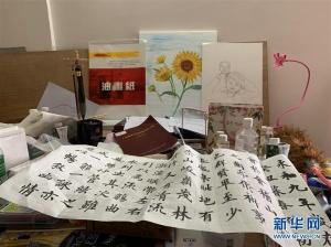芳华无悔——追记用生命坚守初心和使命的青年共产党员黄文秀