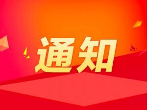 7月起广西城乡居民医保缴费方式有变 4种新方式