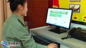 贺州:女兵应征入伍报名通道开通