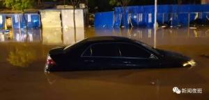 南宁车主注意!大范围降雨来了 这些路段积水严重