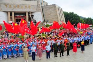 """百色舉行""""我和我的祖國""""大型紅歌文藝活動(圖)"""