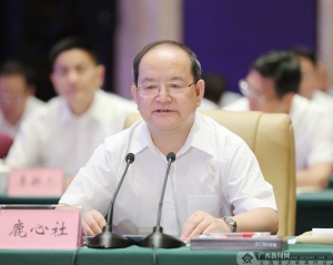 粵桂聯動加快珠江-西江經濟帶建設會議在梧州召開