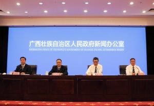 直播:广西铁路调图、南宁首开进港动车新闻发布会