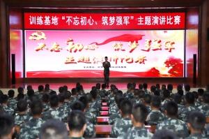 不忘初心筑夢強軍 武警官兵組織開展主題演講比賽