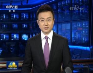 【央視快評】香港的法治不容挑戰