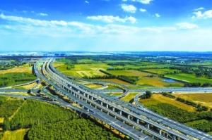 """""""新國門第一路""""大興國際機場高速公路正式通車"""