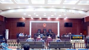 钟山:非法吸收公众存款3100余万案二被告人受审