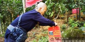 再走紅軍路 溶江徐昭英老奶奶為紅軍守墓幾十年