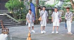 《極挑5》羅志祥張藝興玩套圈